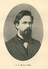 Markov Mathematician