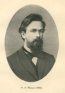 Markov em 1886