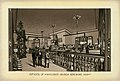 Anheuser-Busch Brewery. Offices of the Anheuser-Busch Brewing Association. From Anheuser-Busch Souvenir of St. Louis.jpg