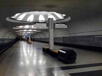 Annino (Moscow Metro) - Annino station platform