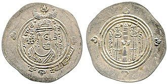 Al-Muhallab ibn Abi Sufra - A Khosrow II Silver Drachm with the insignia of al-Muhallab ibn Abi Sufra. This Arab Sasanian Coin was minted in AD 696 in Bishapur