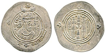 Arab Sasanian Coin - Khusru II Silver Drachm with the insignia of al-Muhallab ibn Abi Sufra Drachm - minted in Bishapur in AD 696 - 3.93g - 32,5 mm.jpg