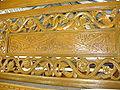 Arabic Calligraphy 2.jpg