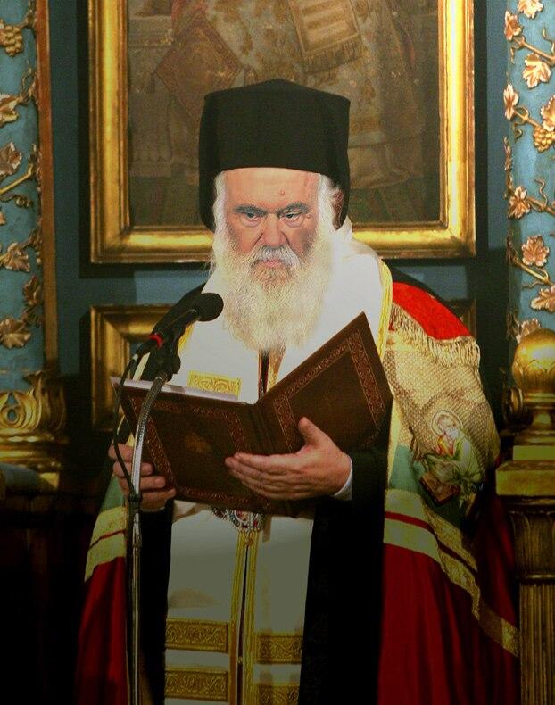 Archbishop Ieronimos of Greece2