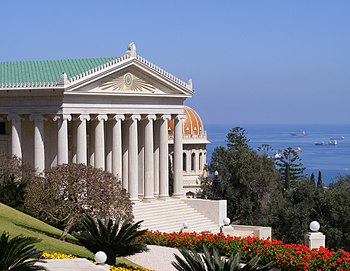 The International Bahá'í Archives building, ov...