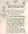 Aristotle's Armenian translation (17th century manuscript).jpg