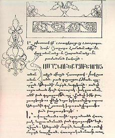 Aristotle's Armenian translation (17th century manuscript).jpg
