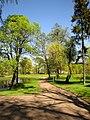 Arkadijas parks - panoramio (2).jpg