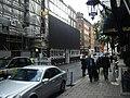 Arlington Street - geograph.org.uk - 1592054.jpg