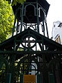 Armenian Catholic Pastoral Care. Bell tower from N. - Budapest District XI., Orlay St., 6.JPG