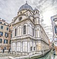 Around the Chiesa di Santa Maria dei Miracoli, Venice.jpg