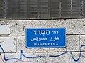 Art, galleries and artists in Batei Melacha, Tel Aviv, Israel 03.jpg