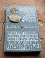 Artashes Ghazaryan plaque, Yerevan.jpg