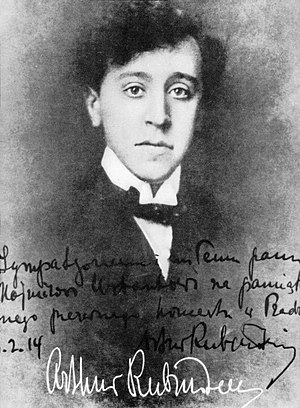 English: Arthur Rubinstein, pianist, in Prague...