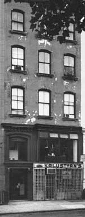 Chester A. Arthur Home - Image: Arthurhome