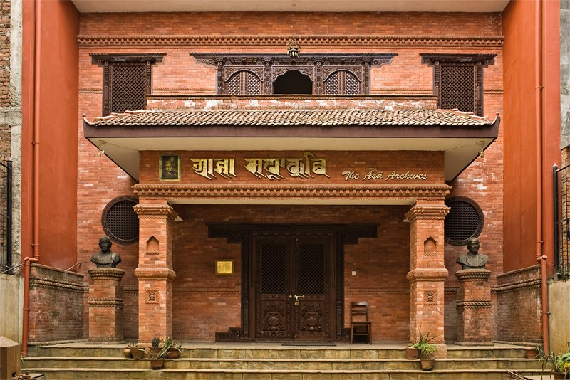 Asa Archives, Kathmandu
