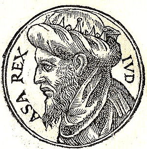 Asa of Judah - Asa from Guillaume Rouillé's Promptuarii Iconum Insigniorum, 1553