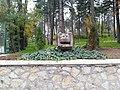 Aslan heykeli.jpg