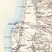 Map of Ayn Hawd and surrounding area, 1870s. The Survey of Western Palestine. London:Committee of the Palestine Exploration Fund