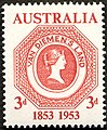 Australianstamp 1616.jpg