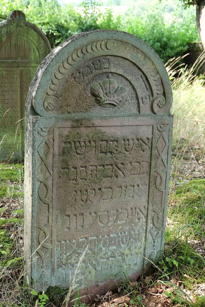 Bödigheim Jüdischer Friedhof 2748.JPG