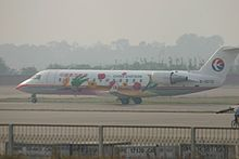 B-3070 Canadair CRJ. China Eastern (7369598034).jpg