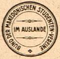 BASA-1932K-1-427-34.jpg