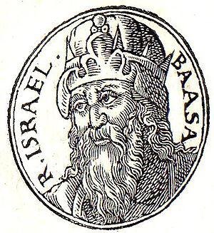 """Baasha of Israel - Baasha from """"Guillaume Rouillé's Promptuarii Iconum Insigniorum"""