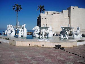 Bab El Oued - Image: Bab El Oued Alger