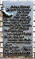 Bacharach, ein Harfenlied Davids zum Gedenken an die Opfer des Holocaust.jpg