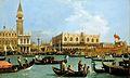 Bacino di San Marco nel giorno dell'Ascensione.jpg