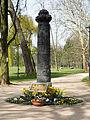 Bad Homburg Jubiläumspark Vertriebenendenkmal 2014-04-01 12.47.29.jpg