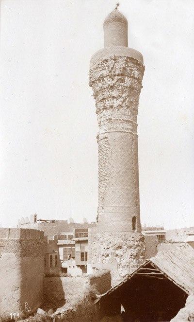 Baghdad old Abbasid Minaret