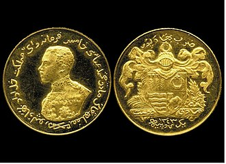 Pakistani rupee - Rupee coin, made of gold, used in the state of Bahawalpur before 1947.