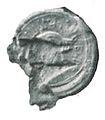 Balšić seal, January 17, 1368.jpg
