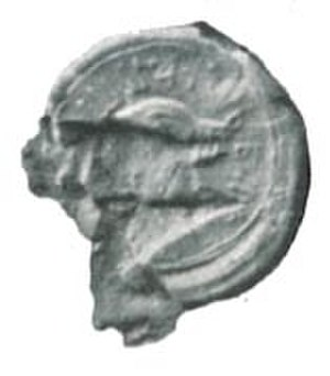 Balša II - Seal of the Balšić brothers, January 17, 1368.