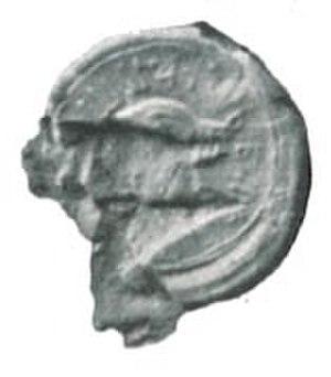Đurađ I Balšić - Seal of the Balšić brothers, January 17, 1368