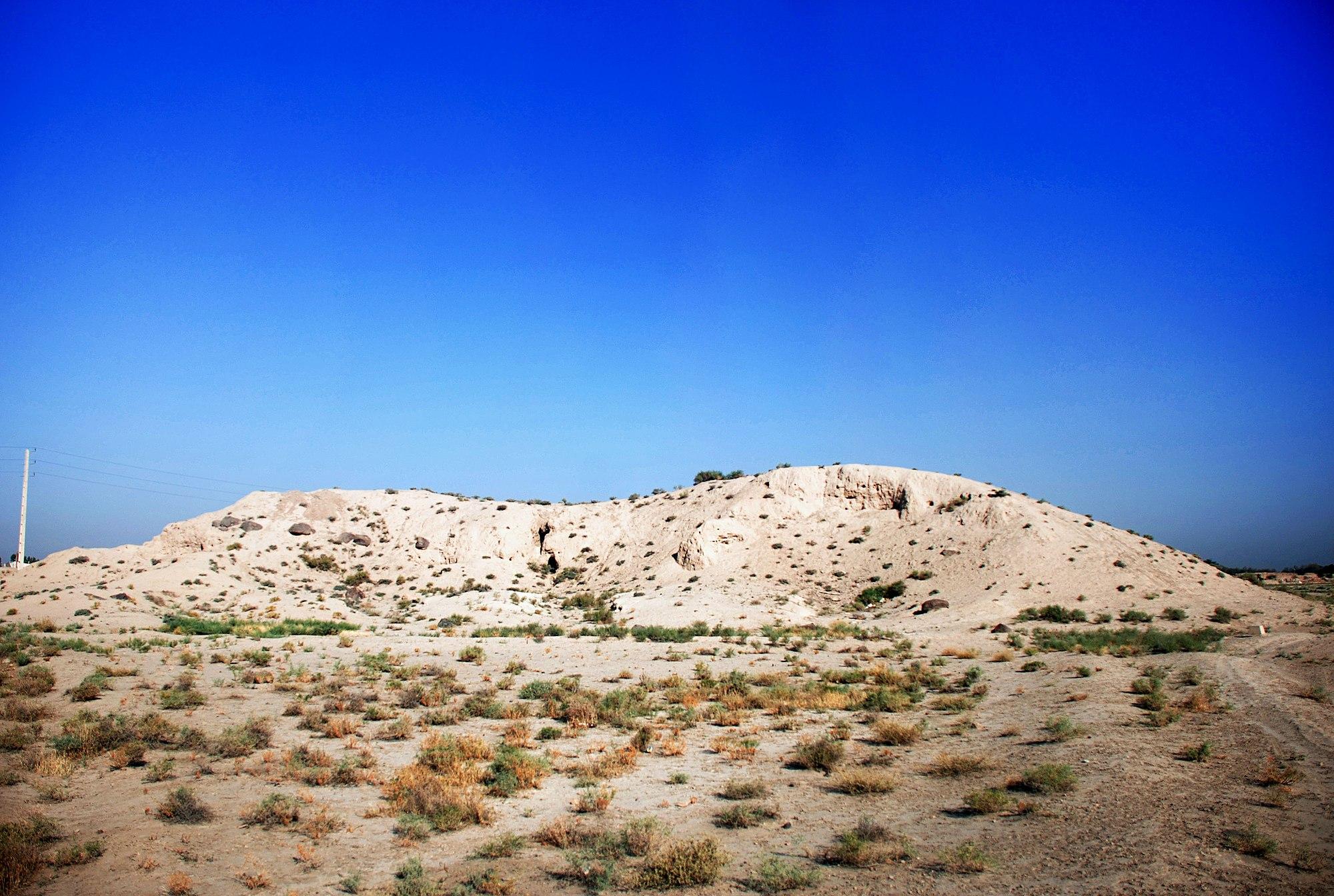 تپه بالکین