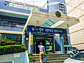 Bangi 2(i)-dong Comunity Service Center 20140620 103118.jpg