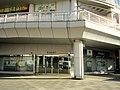Bank of Yokohama Kohoku Newtown Kita branch.jpg