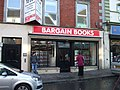 Bargain Books, Omagh - geograph.org.uk - 1019152.jpg