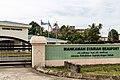 Beaufort Sabah ShariahCourt-01.jpg