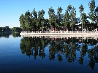 Shichahai - Image: Beijing Shichahai 1