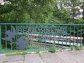 Bekassinenaubrücke über die U1 in Hamburg.jpg