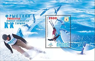 Freeskiing - Belarus postal stamp souvenir sheet commemorating the 2006 Winter Olympics featuring freestyle skiing.