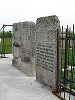 Belz Rabbis tombs.jpg
