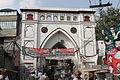 Bhati Gate 3.JPG