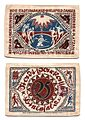 Bielefeld Germany 25 Mark 1921. Silk Banknote.jpg