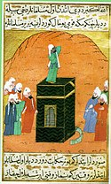 Islamic views on slavery - Wikipedia, the free encyclopedia
