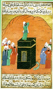 History of slavery in the Muslim world - Wikipedia